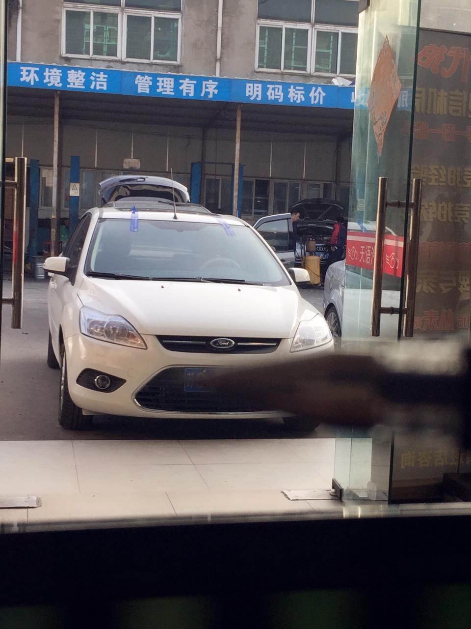 汽车动平衡