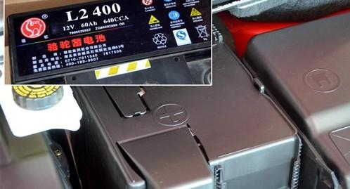 骆驼汽车电瓶更换 86 610蓄电池图片