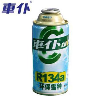 加空调制冷剂 车仆 R134a 250g