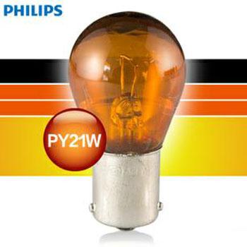 转向灯泡更换 飞利浦 后转向灯 PY21W(12496/7507)