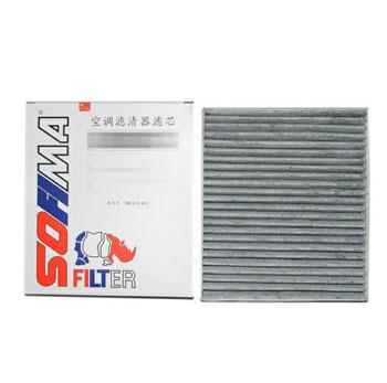 空调滤更换 索菲玛 活性炭滤芯