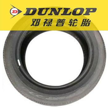 轮胎更换 邓禄普 SP SPORT MAXX GT MO 255/40R18