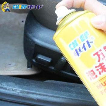 内饰清洁 车仆 泡沫清洗 常规清洁 SUV/MPV/七座