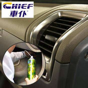空调清洁 车仆 内循环(不拆管道)