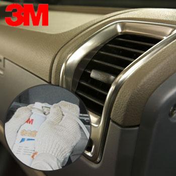空调清洁 3M 内循环(不拆管道)