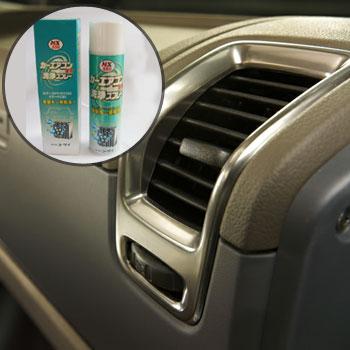 空调清洁 可立美 内循环(不含空调滤清器清洁)