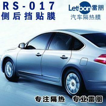 玻璃贴膜 侧后贴膜 雷朋 RS017 五座及以下轿车
