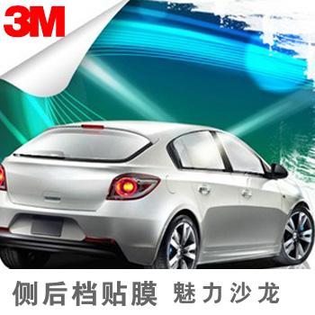 玻璃贴膜 侧后贴膜 3M 魅力沙龙 五座及以下轿车