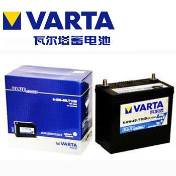 电瓶更换 瓦尔塔 蓝标免维护系列 6-QW-45LT1