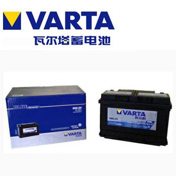 电瓶更换 瓦尔塔 蓝标免维护系列 066-20