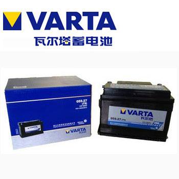 电瓶更换 瓦尔塔 蓝标免维护系列 055-27