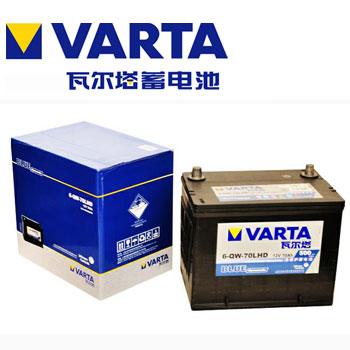 电瓶更换 瓦尔塔 蓝标免维护系列 6-QW-70L