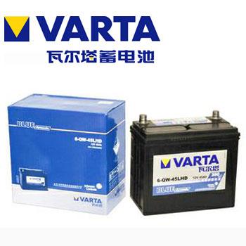 电瓶更换 瓦尔塔 蓝标免维护系列 6-QW-45L