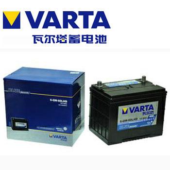 电瓶更换 瓦尔塔 蓝标免维护系列 6-QW-60L