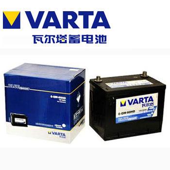 电瓶更换 瓦尔塔 蓝标免维护系列 6-QW-60