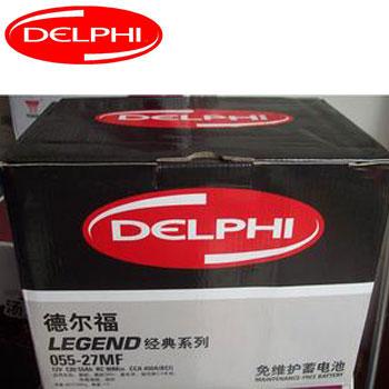 电瓶更换 德尔福 免维护系列 L2-400 自行到店服务