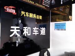 上海众腾汽车有限公司