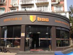 上海彼斯博克汽车俱乐部