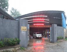 上海郁勃汽车服务有限公司
