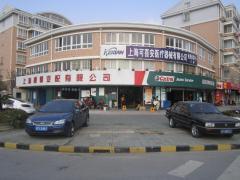 上海靓鼎汽配有限公司