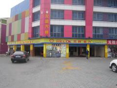 上海龙庭汽车销售维修有限公司