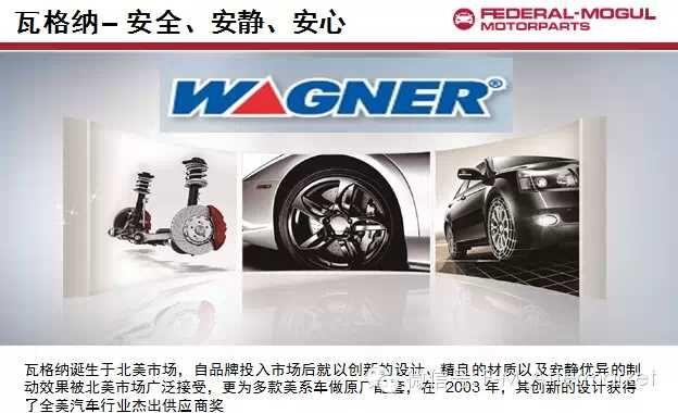 上海清顺汽车配件有限公司
