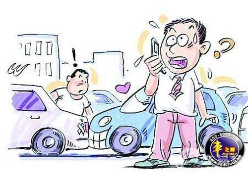 车险理赔流程及时效   知乎