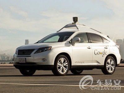 谷歌无人驾驶汽车 成本远超法拉利高清图片
