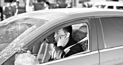开车抽烟扣分