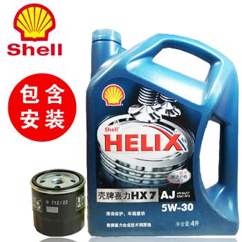 机油更换 壳牌 蓝喜力HX7 半合成 SN 5W-30 4L