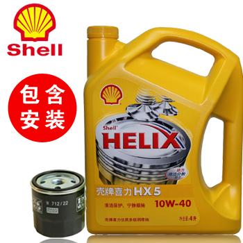 机油更换 壳牌 黄喜力HX5 矿物油 SN 10W-40 4L